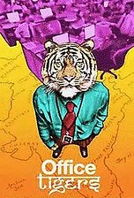 Office Tigers Episode 2